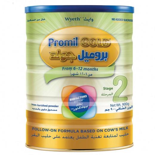 بروميل جولد –  حليب لمتابعة تغذية الطفل (المرحلة الثانية) 900 جرام (من 6-12 ) أشهر