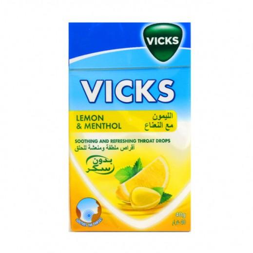 فيكس – أقراص بنكهة الليمون مع النعناع لتسكين آلام الحلق 40 جرام