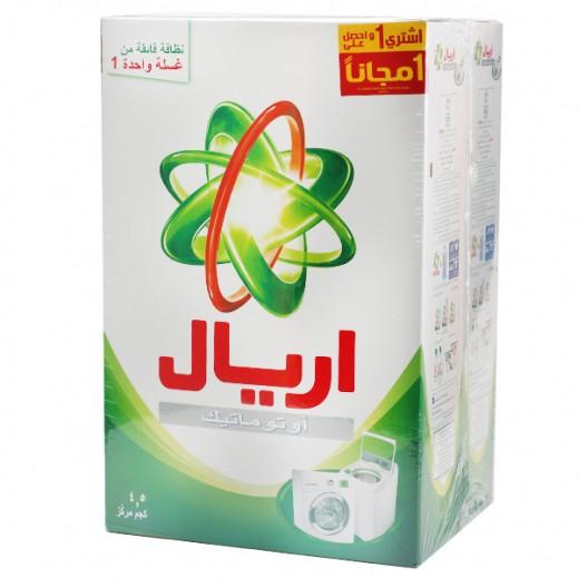 اشتري آريال مسحوق الغسيل الأخضر للغسالات الأوتوماتيك عطر أصلي 4 5 كجم 2 حبة توصيل Taw9eel Com