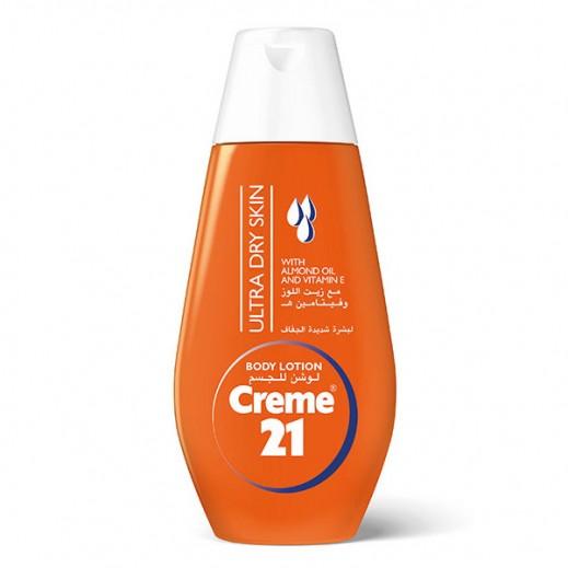 كريم 21 – لوشن للجسم مع زيت اللوز لبشرة شديدة الجفاف – 250 مل
