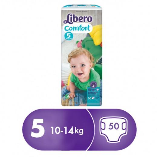 """ليبرو – حفاضات أطفال """" كومفرت فيت """" المرحلة 5 ( 10 – 14 كجم ) 50 حبة"""