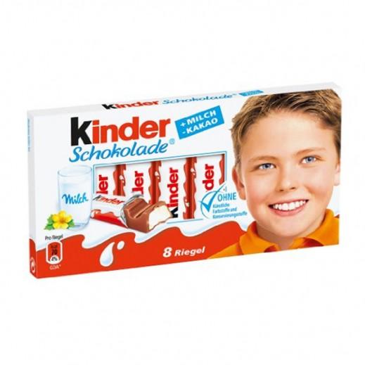 كيندر - قالب شوكولاتة 100 جم (8 حبات)