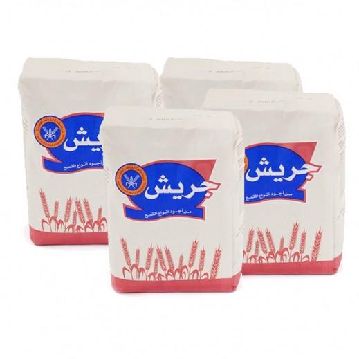 المطاحن - جريش القمح 2 كجم (4 حبة)