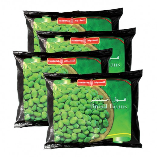 السنبلة - فول أخضر مجمد 450 جم (4 حبة) - عرض التوفير