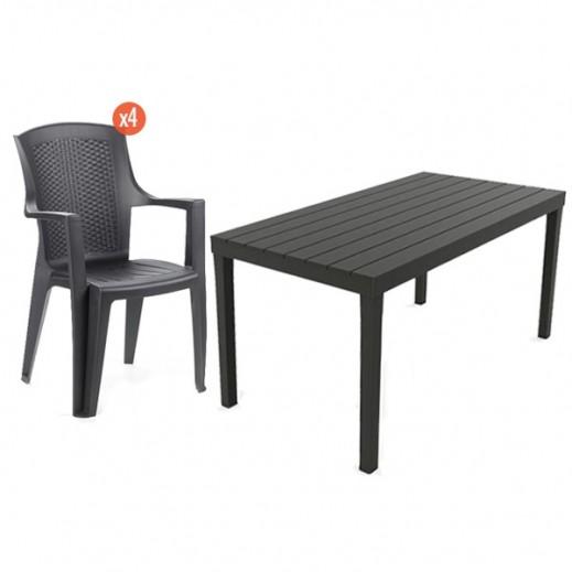 بروجاردن – طقم مائدة مستطيلة بلاستيك + 4 كراسى – أسود
