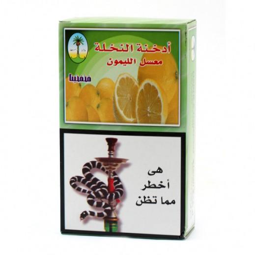 النخلة - معسل بطعم الليمون 250 جم