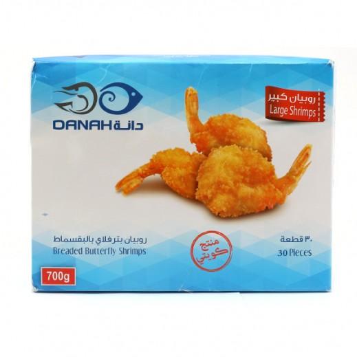 شركة الأسماك الكويتية المتحدة - روبيان الفراشة بالبقسماط 700 جم  (30 حبة)