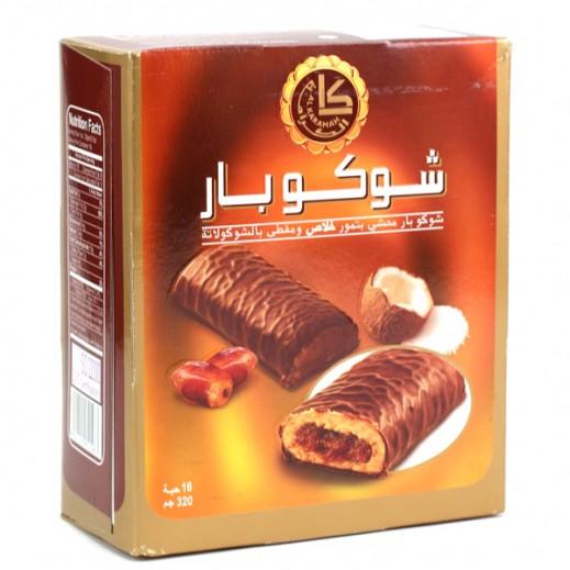الكرامة – معمول بالشوكولاتة 320 جم