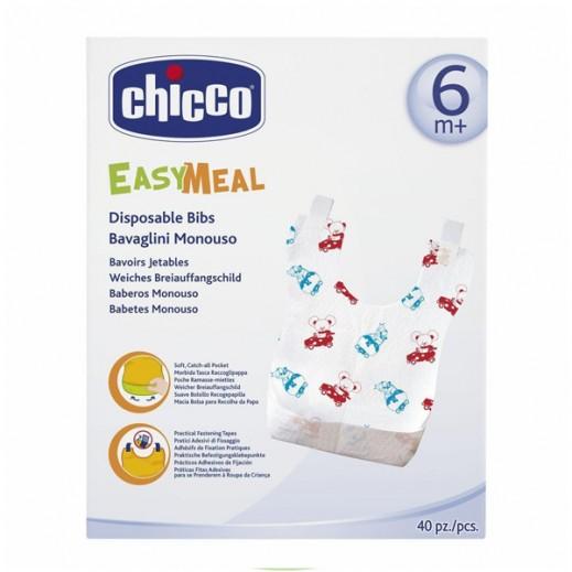 شيكو – مرايل للاستعمال مرة واحدة 40 حبة