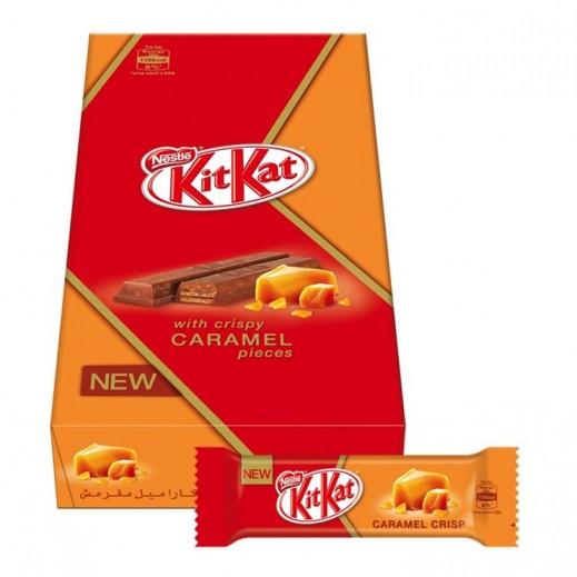 كيت كات - شوكولاته بالكراميل 2 صابع (18× 23 جرام)