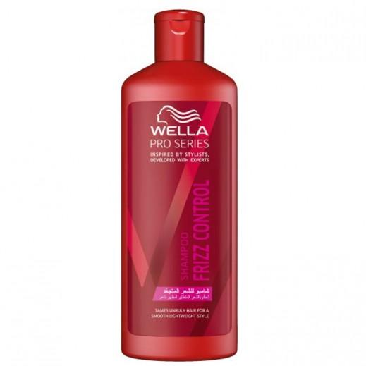 ويلا – شامبو للشعر المتجعّد 500 مل