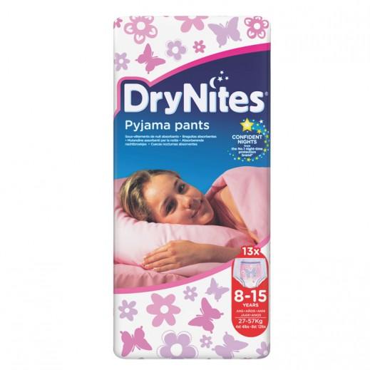 دراي ناتيس – حفاضات دراي نايتس للبنات (8-15 سنة) وزن 27-57 كجم - 13 حبة