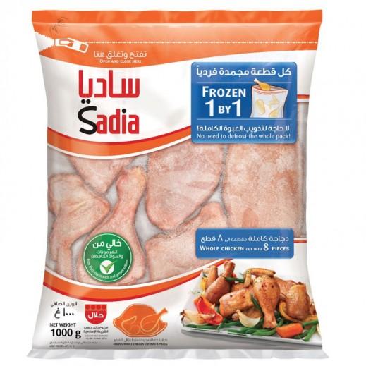 ساديا - دجاج مجمد مع الأحشاء (8 قطع) 1 كجم