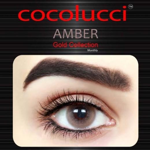كوكولوتشي – عدسات لاصقة إستخدام شهر بدون وصفة -  لون العنبر 1 زوج