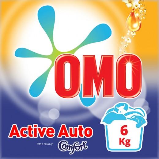 """أومو - مسحوق الغسيل """"""""Auto Fabric للغسالات الأوتوماتيك بعطر كمفورت 6 كجم"""