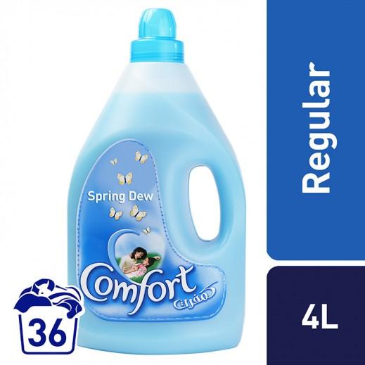 كومفورت – منعم الأقمشة (أزرق) 4 لتر
