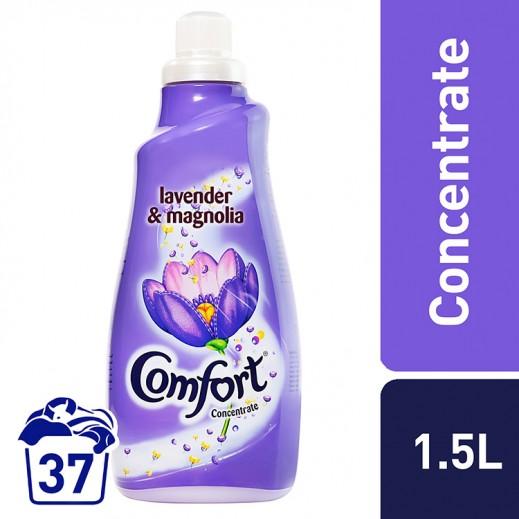 كومفرت - منعّم الأقمشة المركّز برائحة الخزامى والماجنوليا 1.5 لتر