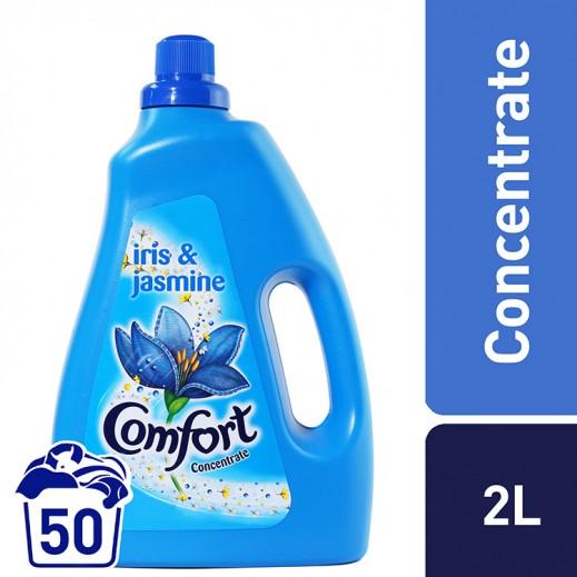كومفرت - منعّم الأقمشة المركّز برائحة السوسن والياسمين 2 لتر