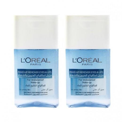 لوريل - مزيل المكياج للعيون والشفاه 2×125 مل 25% خصم