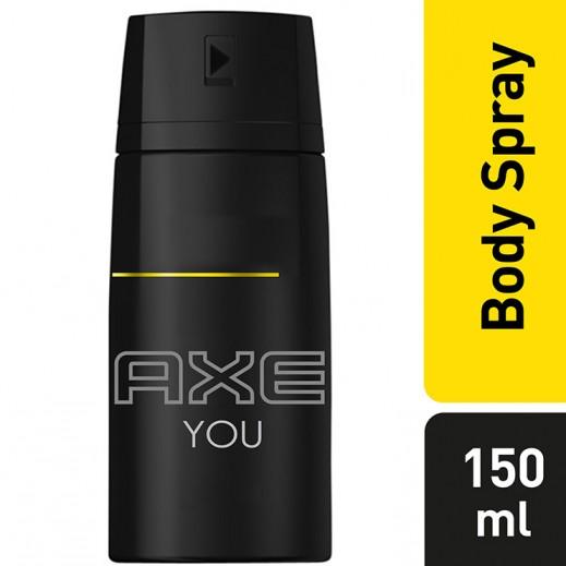 """آكس – بخاخ """"يو"""" للرجال مزيل رائحة العرق 150 مل"""