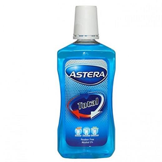 أستيرا – غسول الفم توتال 300 مل