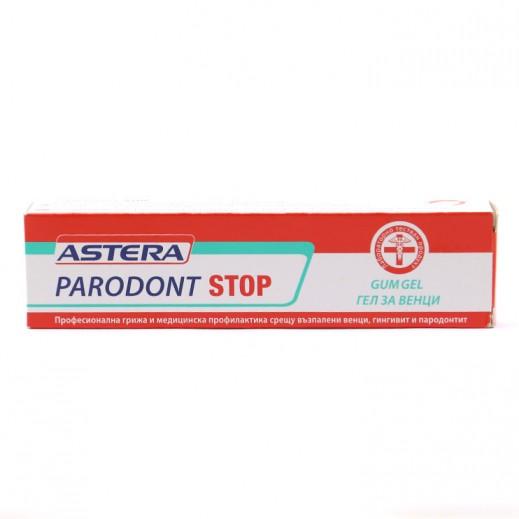 أسترا – جيل التهاب اللثة باردونت 20 مل