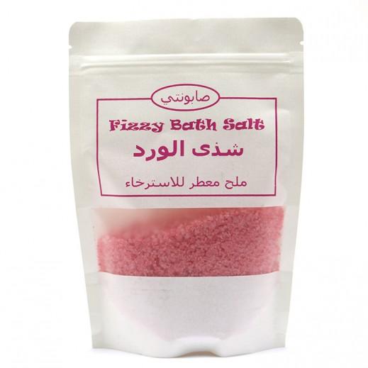 فيزي – أملاح معطرة بنكهة شذى الورد 250 جم