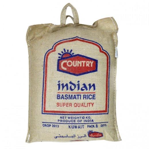 كانتري - أرز بسمتي هندي 10 كجم