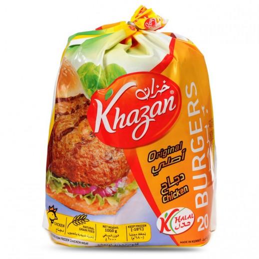 خزان – برجر دجاج مجمد 1 كجم