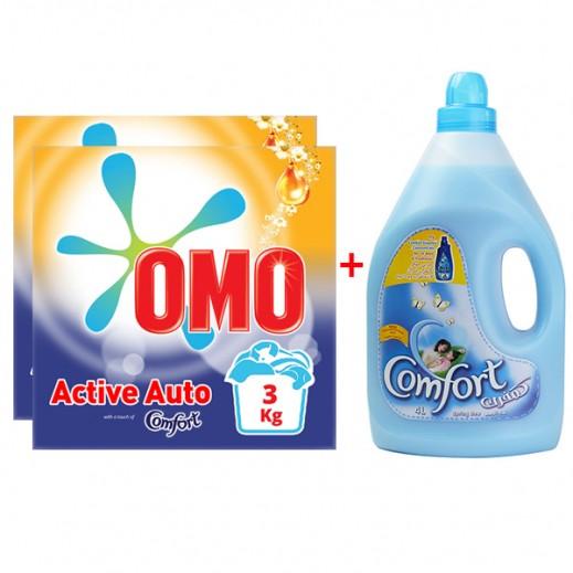 """أومو - مسحوق الغسيل """"""""Auto Fabric للغسالات الأوتوماتيك بعطر كومفرت 2×3 كجم  + كومفورت – منعم الأقمشة (أزرق) 4 لتر  مجاناً"""