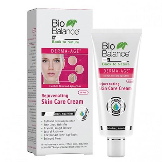 بايو بالانس – كريم تنظيف الوجه التجديدي 55 مل