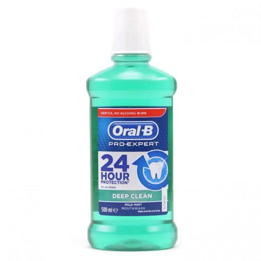أورال بي – غسول الفم (Deep Clean) بطعم النعناع 250 مل