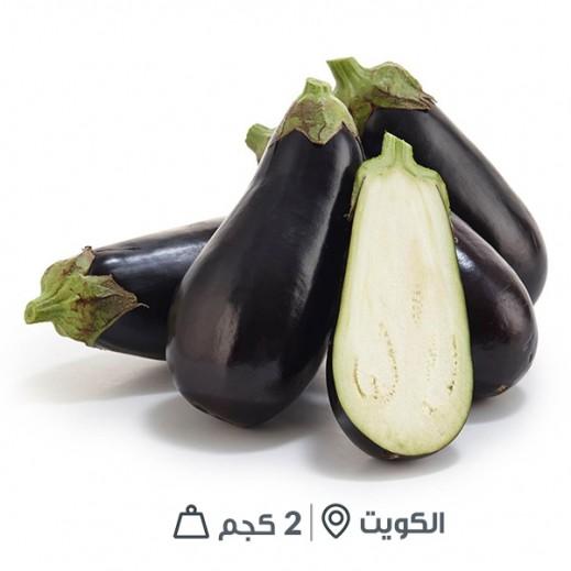 باذنجان طازج (الكويت) 2 كيلو تقريبا
