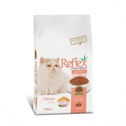 ليدر – طعام القطط الصغيرة (ريفليكس) عالي الجودة مع الدجاج 1.5 كجم