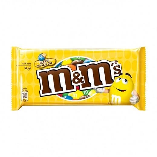 إم & إمز - شوكولاته بالبندق 45 جرام