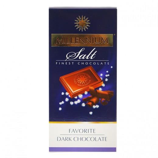 ميلينيوم - شوكولاته داكنه اكسترا ميلينيوم المفضله بالملح 100 جرام