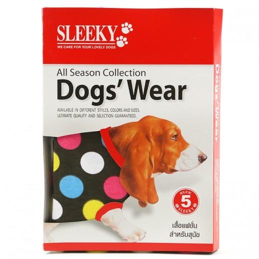 سليكي - لبس كلاب