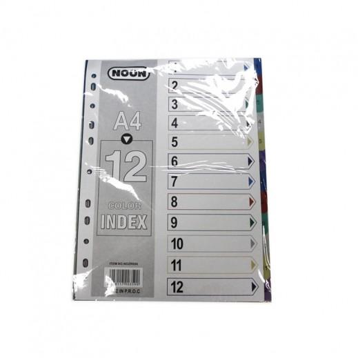 نون – ورق فواصل A4 ملونة 12 حبة ( 50 عبوة ) - أسعار الجملة