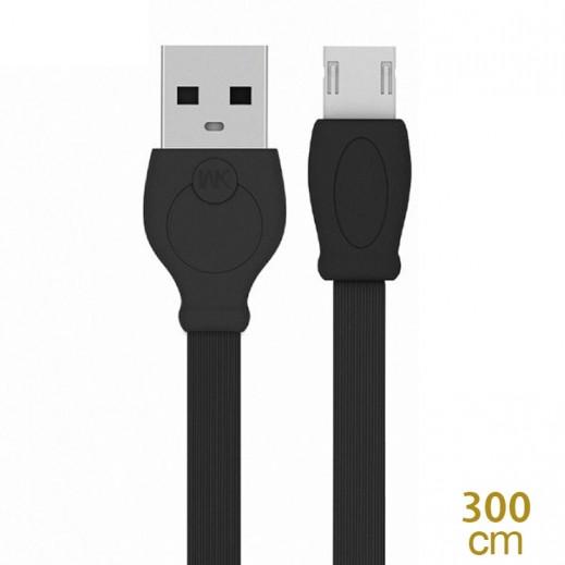 دبليو كي ديزاين –  كيبل مايكرو USB بطول 3 م – اسود