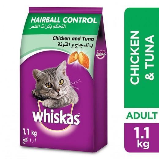 ويسكاس – طعام القطط وجبة دجاج مع تونا لتقليل كرات الشعر 1.1 كجم