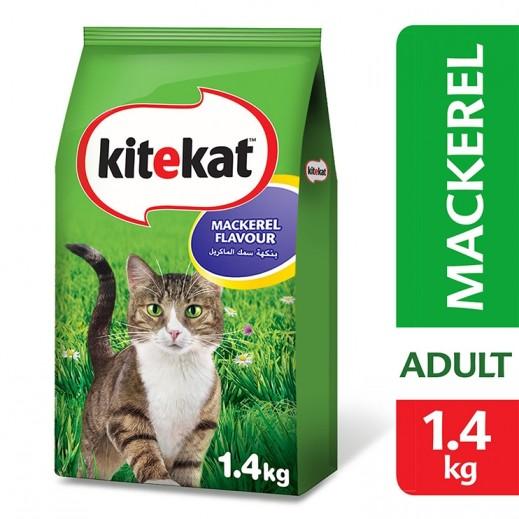كايتكات – طعام القطط بطعم الماكريل 1.4 كجم