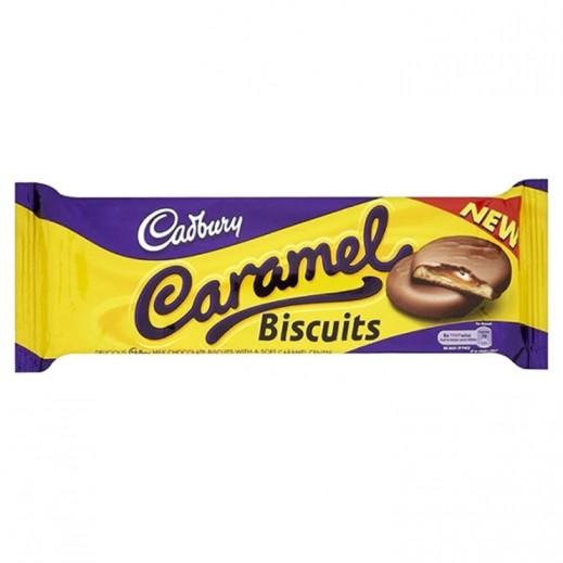 كادبوري - بسكويت بالشوكولاتة والكراميل 130 جم