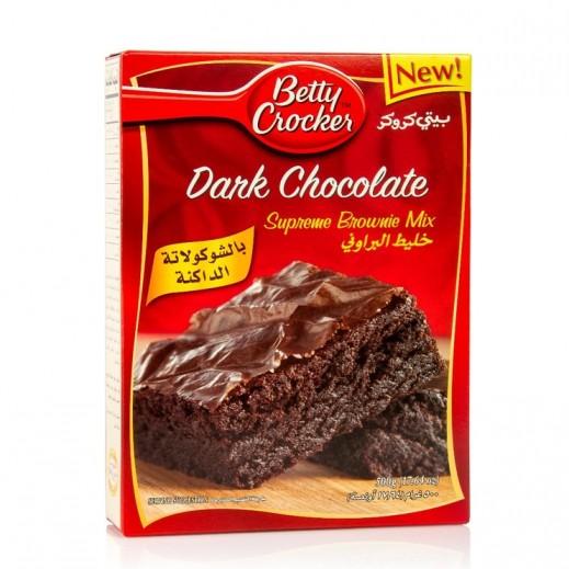 بيتي كروكر – خليط البراوني بالشوكولاتة الداكنة 500 جم