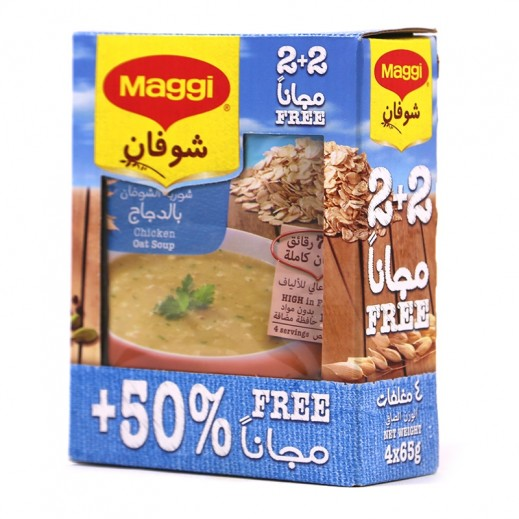 ماجي – شوربة الشوفان بنكهة الدجاج 65 جم (2+2 مجاناً)