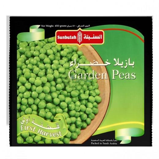 السنبلة - بازيلا خضراء 450 جم