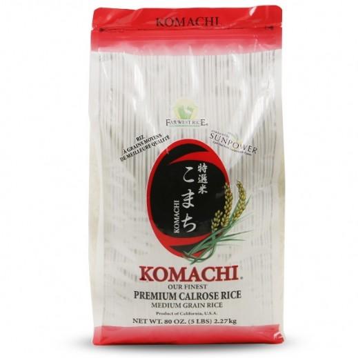 كوماتشي - أرز فاخر 2.2 كجم