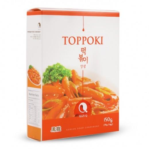 هان كيو - مسحول الصلصة الحارة لكعك الأرز 150 جم