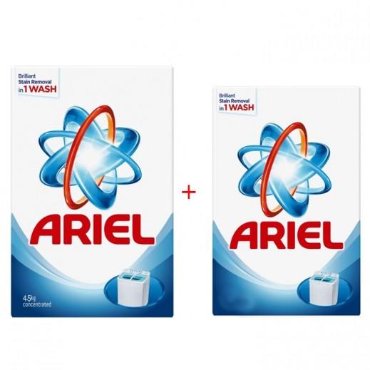 """آريال – مسحوق الغسيل الأزرق للغسالات العادية """"عطر أصلي"""" 4.5 كجم + 3 كجم مجاناً"""