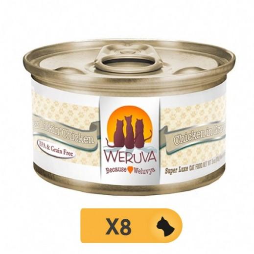 ويروفا – طعام (باو ليكين) القطط بالدجاج في المرق - 8 × 85 جم - أسعار الجملة