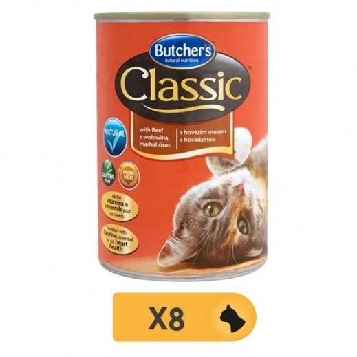 بوتشرز – طعام القطط (كلاسيك) الطبيعي مع اللحم البقري 8 × 400 جم